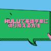Hulu英語字幕